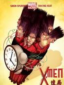 X战警: 遗局漫画