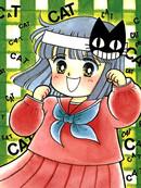 月光猫少女 第1卷