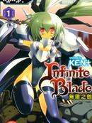 无限之剑Infinite Blade漫画
