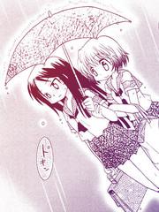 只要下雨的话