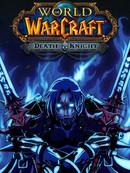 魔兽世界:死亡骑士漫画