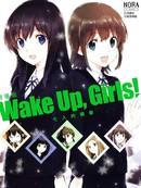 WakeUpGirls:七人的偶像漫画