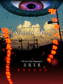 World 4u漫画