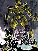 牙狼GARO THE BIBLE漫画