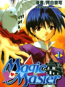 奇灵魔术师 第10卷