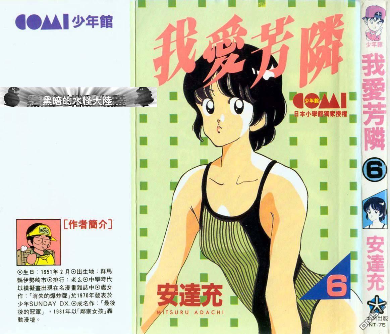 地区:日韩漫画