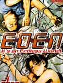 伊甸园EDEN 第11卷