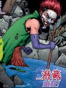蝙蝠侠-小丑之女漫画