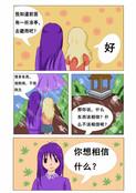 妖精 第1回