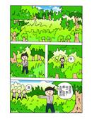 一群饭桶漫画