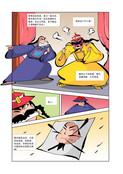 健康卡漫画