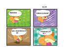小甜心漫画