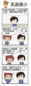 上学目的漫画