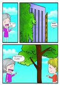 童年时代漫画