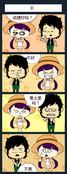 大学生活漫画