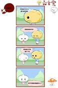 豆腐块漫画