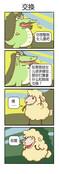 瓜子的妈妈