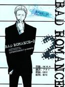 BAD ROMANCE2漫画