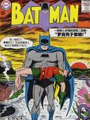 Batman 第588话