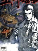 亚洲雄狮漫画