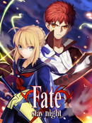 Fate-staynight 第19卷