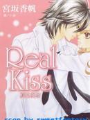 REAL-KISS漫画
