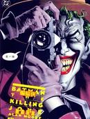 蝙蝠侠-致命玩笑 第1话